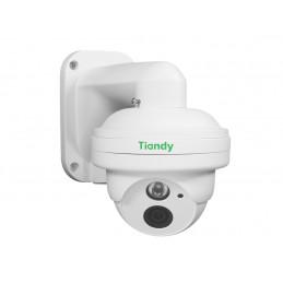 Uchwyt ścienny do kamer TIANDY TC-NC-A25